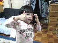 Sbsh0354_2